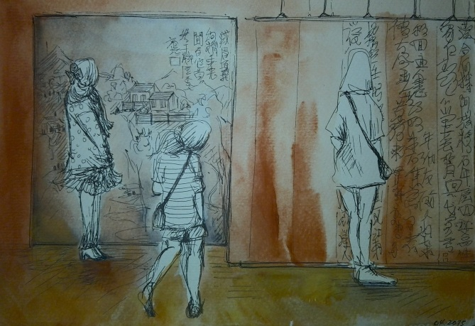 beijingmuseum